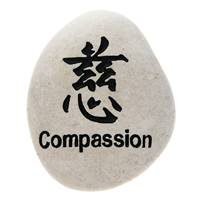 White pebble, Chinese compassion